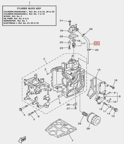 Шланг для лодочного мотора F20 Sea-PRO (2-24)