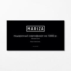 Подарочный сертификат на 10.000 рублей  оптом и в розницу