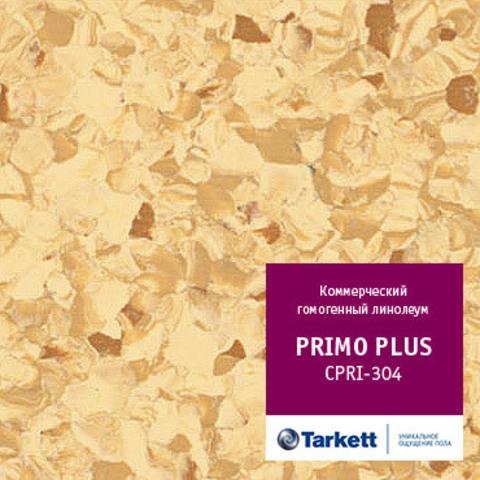 Линолеум коммерческий Tarkett Primo Plus 93304 Бежевый 2.0м