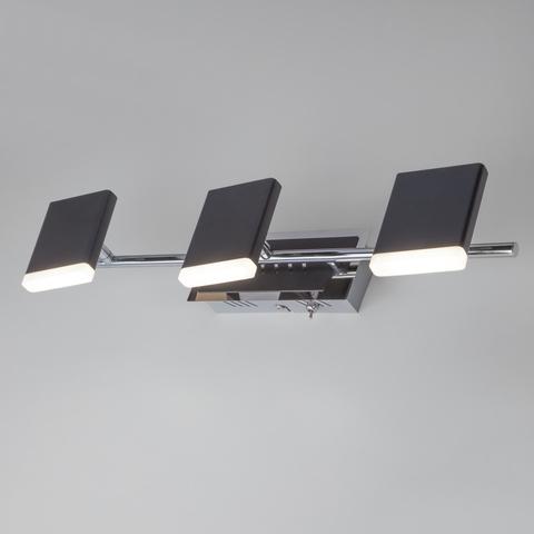Светодиодный настенный светильник с поворотными плафонами 20000/3 черный