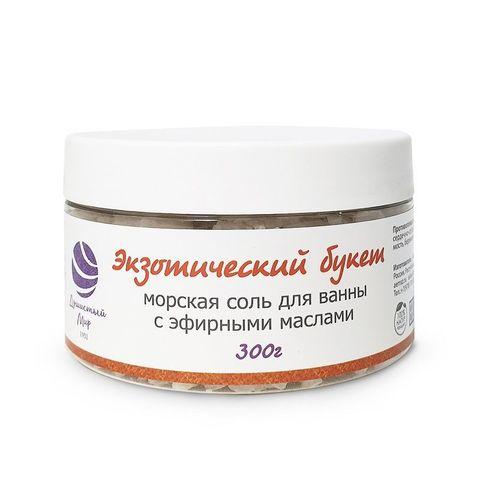 Соль «Экзотический букет»