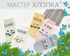 Носки для девочек ( 5 пар) арт. СВ8000-3  (р. 1-3 )