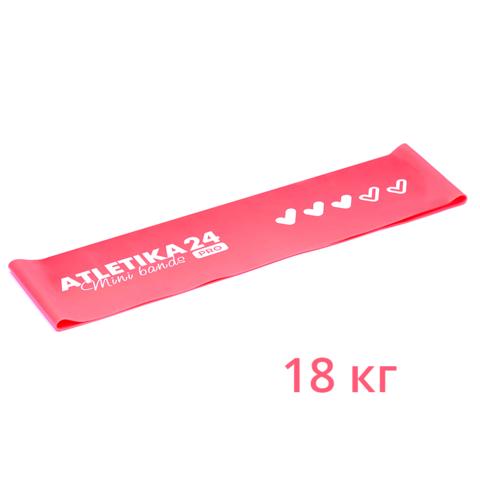 Розовая петля Mini Bands PRO (18 кг) 30*7,5 см