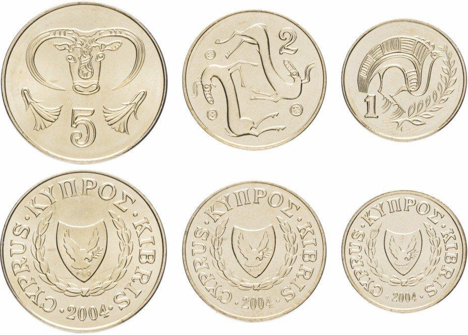 Набор из 3 монет Кипр. 2004 год. UNC