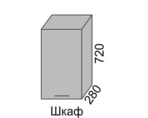 Шкаф МАРТА 720 ВШ 45