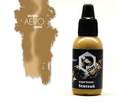 Pacific.Коричнево-бежевый (Brown-beige) AERO