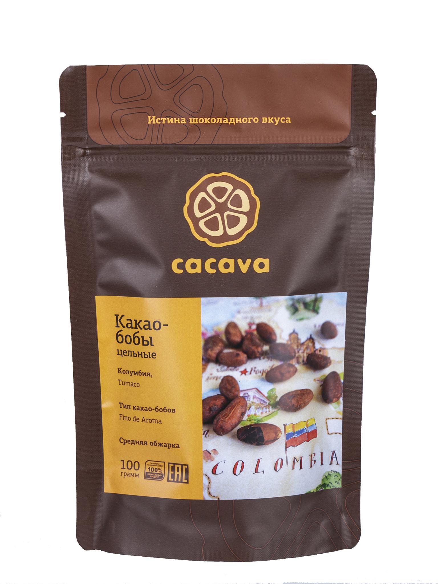Какао-бобы цельные (Колумбия), Tumaco, упаковка 100 грамм