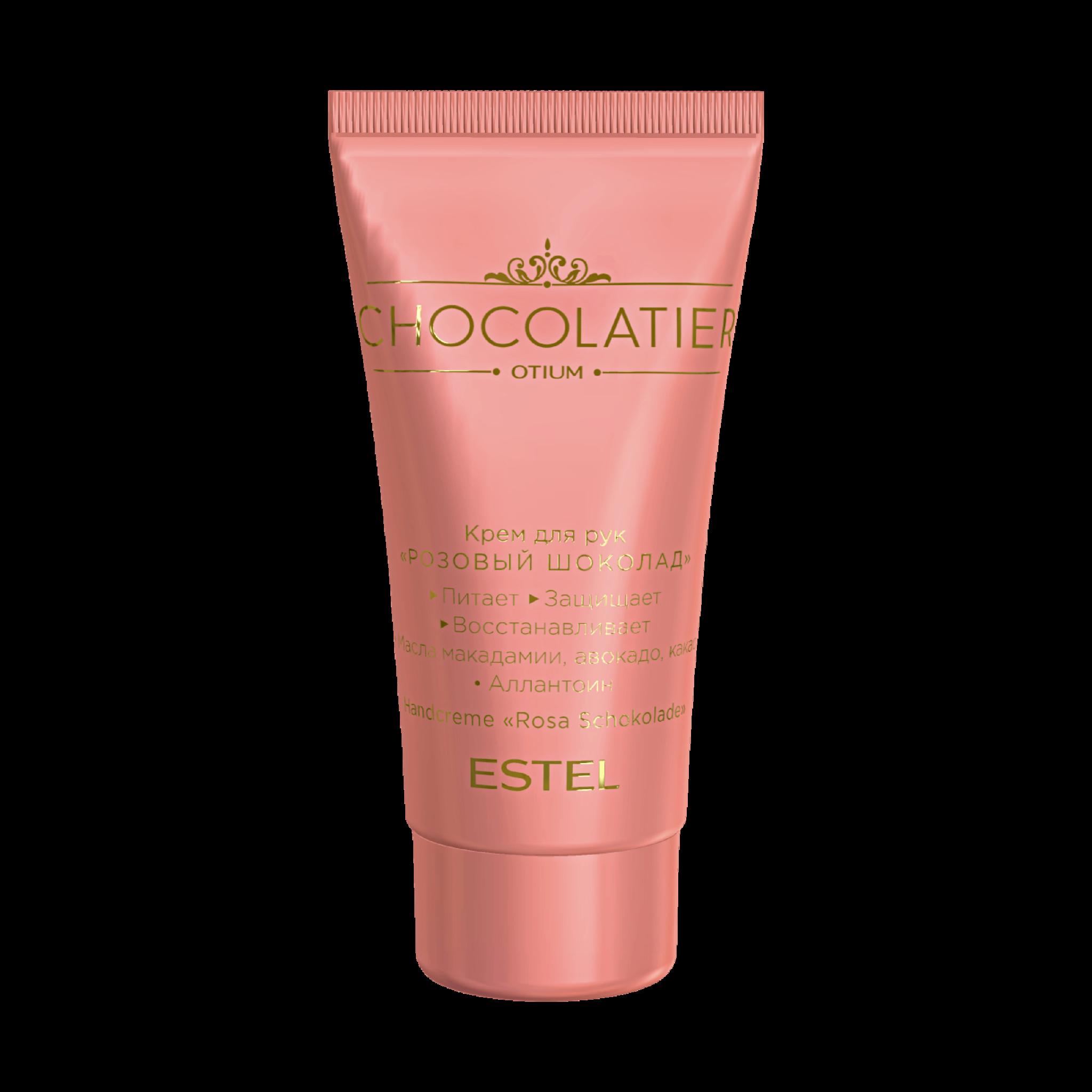"""Крем для рук """"Розовый шоколад"""" OTIUM CHOCOLATIER, 50 мл"""