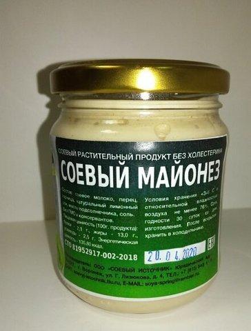Майонез соевый, 250 гр. (Соевый источник)