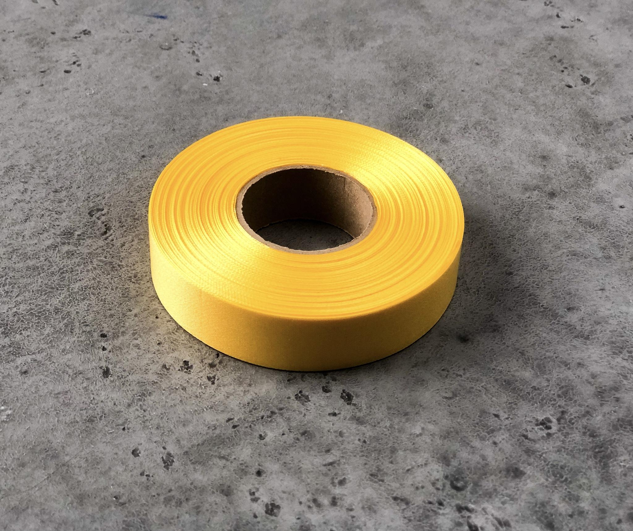 Лента атласная «Ярко желтая» 20 мм, 45 м