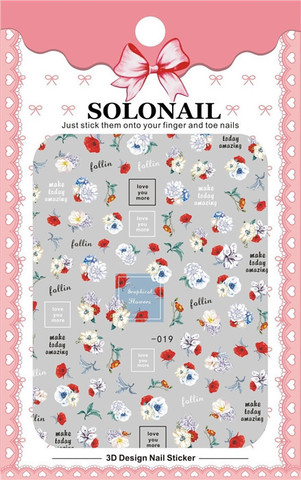 Наклейка силиконовая SOLO-19