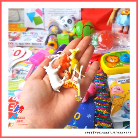 Детский набор, 50+ предметов, от 3 до 5 лет, для мальчика