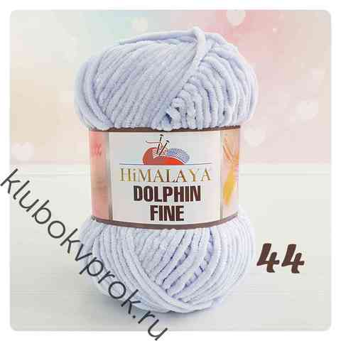 HIMALAYA DOLPHIN FINE 44, Серый голубой