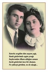Açıqca \ Открытки \ Postcard Mikayıl Müşfiq və Dilbər xanım