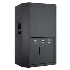 Акустические системы пассивные KV2Audio KT 2.0