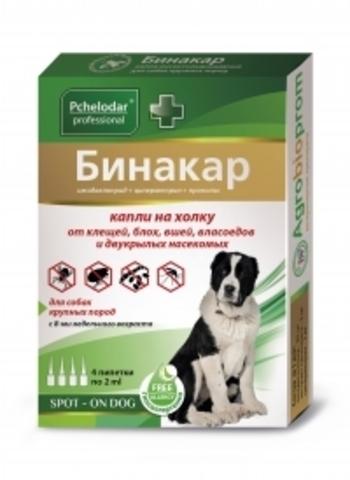 Бинакар капли инсектоакарицидные для крупных собак