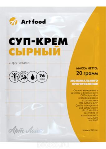 Суп-крем сырный с крутонами, порционный, 20 гр. (АртЛайф)