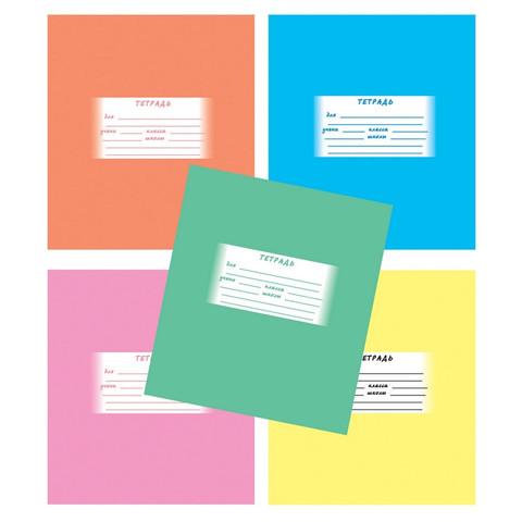 Тетрадь школьная Мировые тетради Однотонная А5 12 листов в линейку (обложка в ассортименте)
