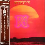 Utopia / Ra (LP)