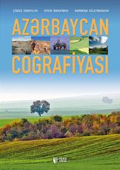 Azərbaycan coğrafiyası