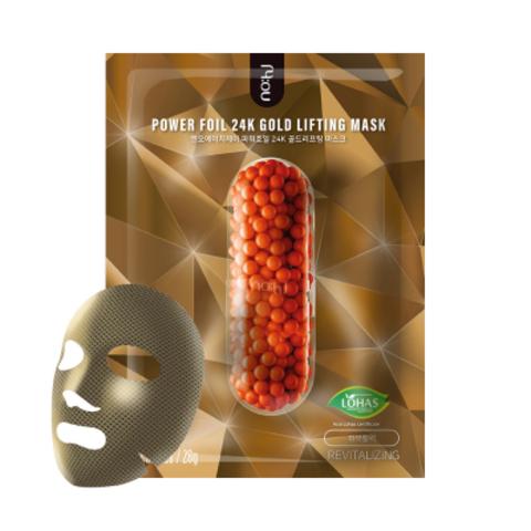Фольгированная лифтинг маска с экстрактом золота NO:HJ Power Foil 24k gold lifting mask