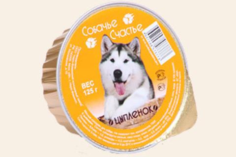 Собачье счастье Цыпленок, 125г (упаковка 16 банок)