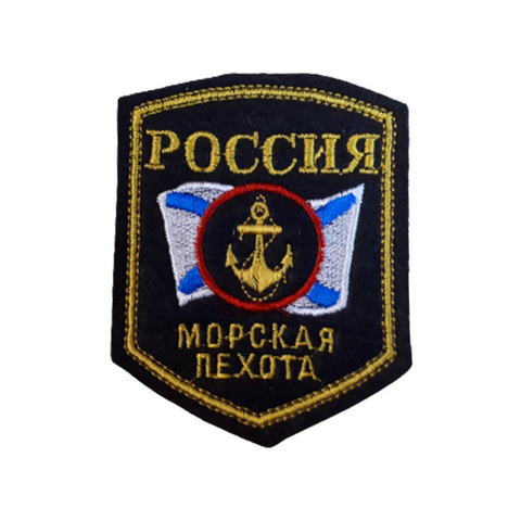 Шеврон вышит. Россия МП (5-уг. с якорем на фоне андр. флага)
