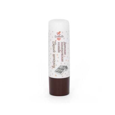 Детская гигиеническая помада Белый шоколад | Спивакъ