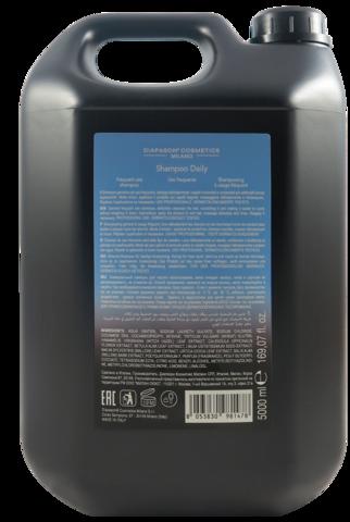 Шампунь для ежедневного применения для волос всех типов Seven Herbs Complex - DCM Frequent Use Shampoo 5000 мл