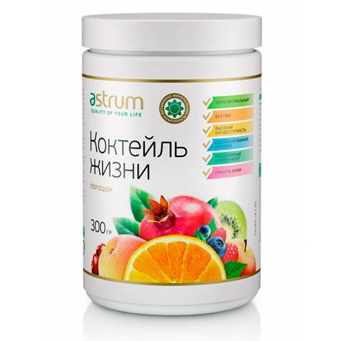 Astrum БАДы: Коктейль жизни (Полноценное питание), 300гр