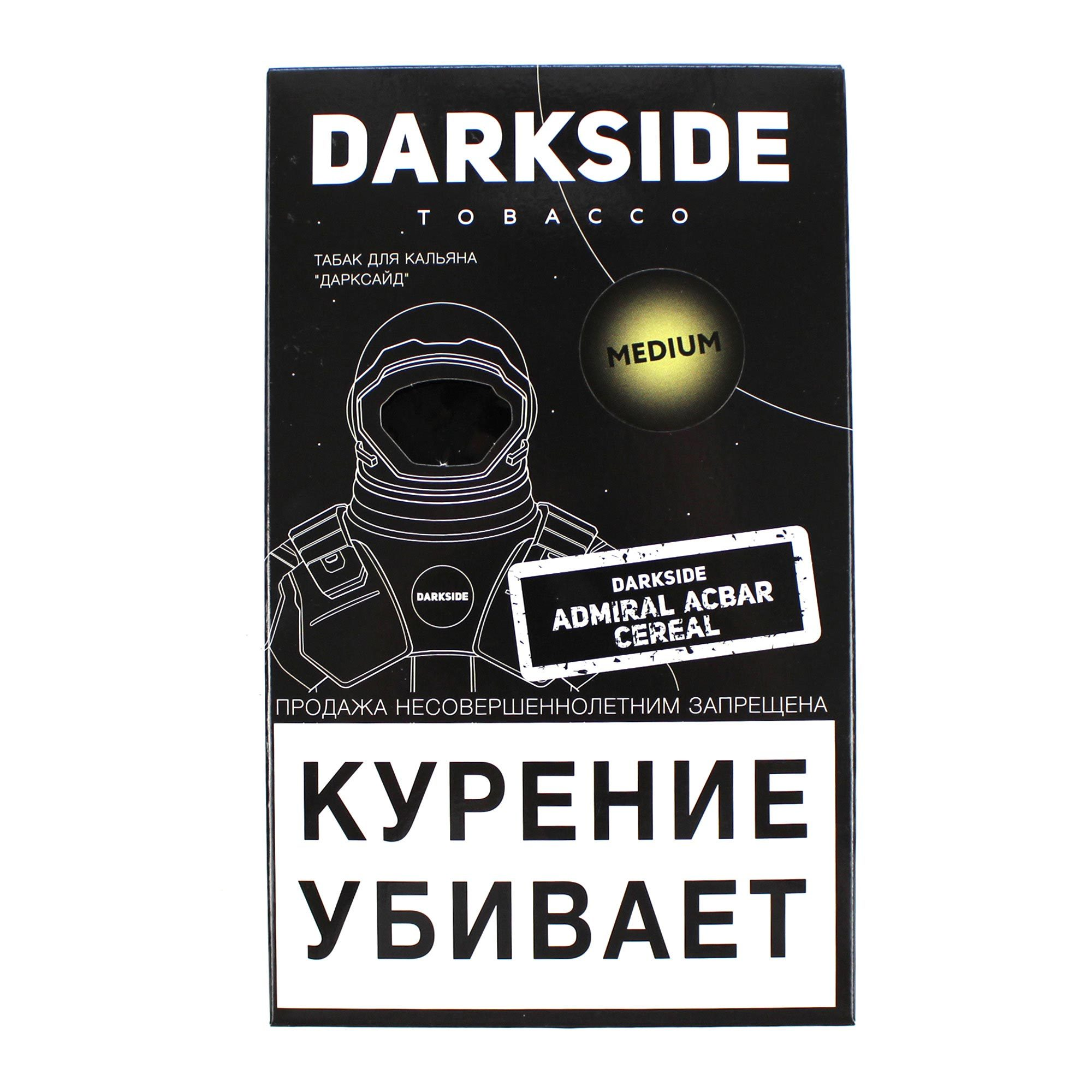Табак для кальяна Dark Side Medium 100 гр. Аdmiral Acbar General