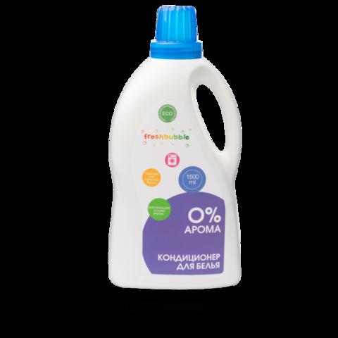 Кондиционер для белья без аромата | 1.5л | Freshbubble