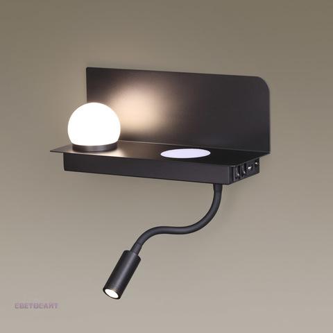 Настенный светильник с USB 4202/6WL серии SMART SHELF