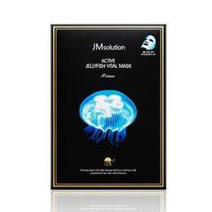 JMsolution - Тканевая маска премиум класса с экстрактом медузы