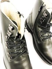 FSM11-6420 Ботинки
