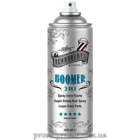 Beardburys Boomer 2 in 1 Super Strong Hair Spray - Лак для волосся з двома розпилювачами