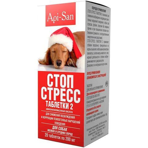 Стоп- стресс для собак мелких и средних пород 200 мг   20 таб.