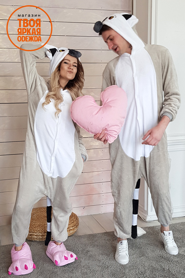 Пижамы кигуруми Серый Лемур лемур-серый2.jpg