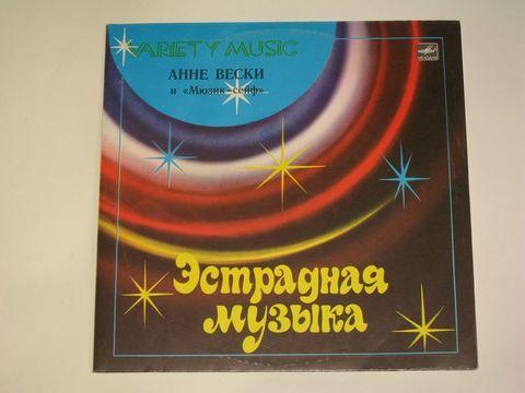 Анне Вески / Анне Вески и Мюзик-Сейф (LP)