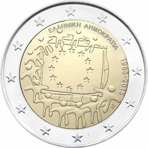 2 евро 2015 Греция - 30 лет флагу Евро Союза