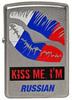 Зажигалка Zippo Kiss me Im Russian