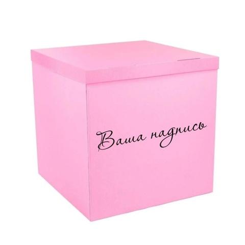 Коробка для шаров розовая