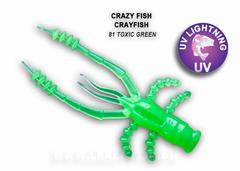 Силикон CRAZY FISH CRAYFISH 26-45-81-6 кальмар