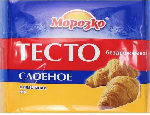 """Тесто """"Морозко"""" слоеное бездрожжевое 400г"""