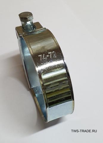 Хомут РОБУСТ 74-79 мм силовой