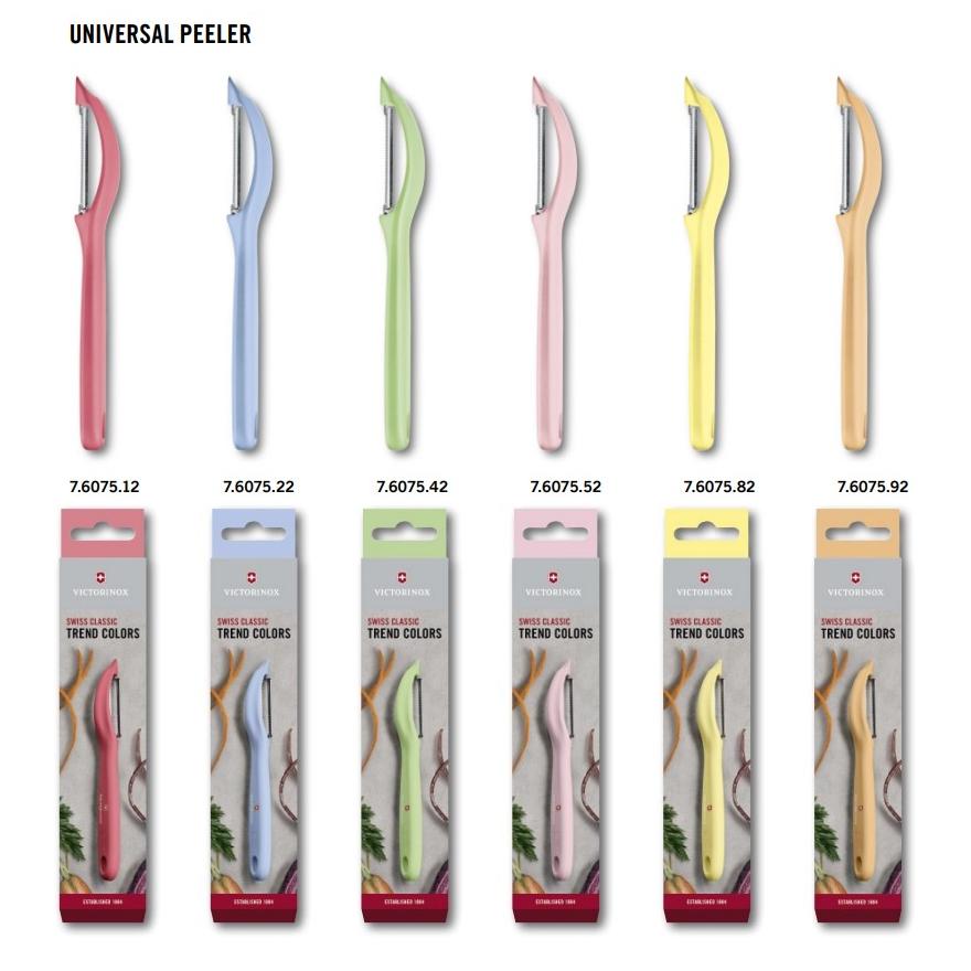 Коллекция универсальных швейцарских овощечисток Victorinox 7.6075 в трендовых пастельных тонах | Wenger-Victorinox.Ru