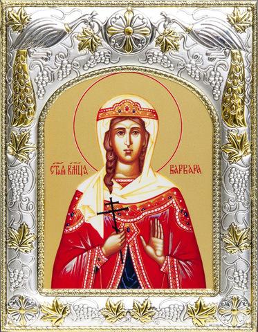 Серебряная икона именная Варвара 18x14см