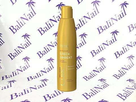 CUREX BRILLIANCE Бальзам-сияние для всех типов волос, 250 мл