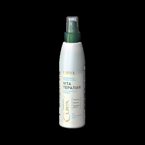 Двухфазный лосьон-спрей Интенсивное восстановление для поврежденных волос CUREX THERAPY, 200 мл
