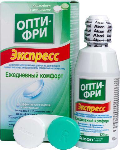 Alcon Растворы Опти-Фри Экспресс+контейнер 120ML
